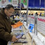 U.S. RETAIL SALES BEAT EXPECTATIONS IN JANUARY
