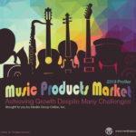 Music Products Market 2019 Presentation