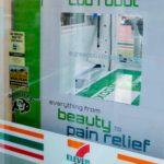 CBD-Dispensing Robots Show Up At 7-Eleven Stores