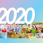 2020 Calendar of Events