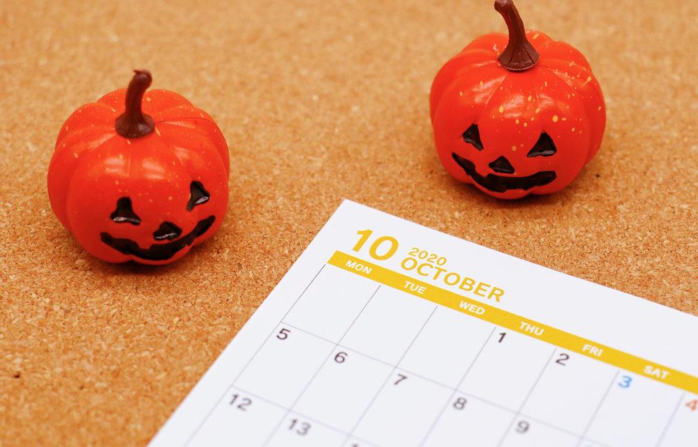 Seasonal Schedule Central